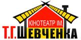 им.Т.Г. Шевченко