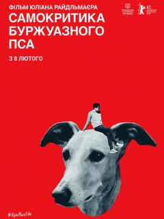 Self-Criticism of a Bourgeois Dog