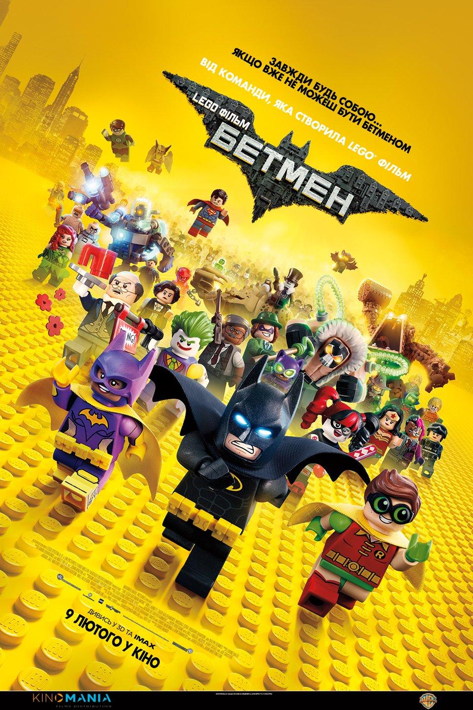 LEGO Фільм: Бетмен
