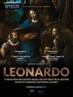 Leonardo HD