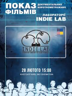 Indi Lab 2019 shorts